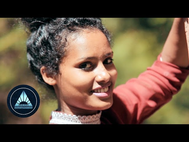Tesfalem Kebede & Shimels Kifle – Sildo (Official Video) – Ethiopian Music  2019