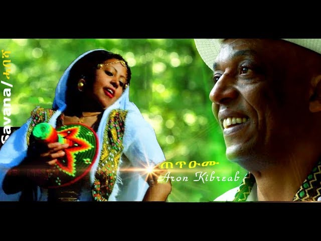 New Eritrean Music 2019 Teteumu by Aron Kibreab